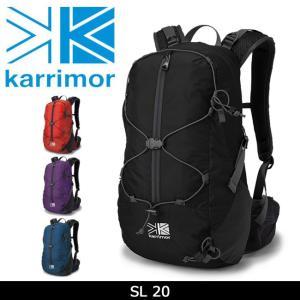 カリマー Karrimor エスエル 20 SL 20 karr17-002 highball