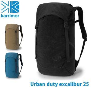 Karrimor カリマー バックパック urban duty excalibur 25 アーバンデューティ エクスカリバー 25 【カバン】リュック デイパック 通勤 通学 highball