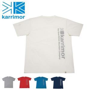 Karrimor カリマー logo T vol2 ロゴ T vol2 【Tシャツ/シャツ/半袖/アウトドア/キャンプ/フェス】【メール便・代引不可】 highball
