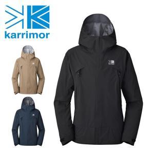 Karrimor カリマー summit stretch jkt サミットストレッチジャケット 【アウター/ストレッチ/防水透湿/アウトドア】 highball