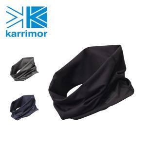 Karrimor カリマー UV neck gaiter ネックゲイター 101083 【日差し/紫外線/アウトドア/防虫/キャンプ】【メール便・代引不可】 highball