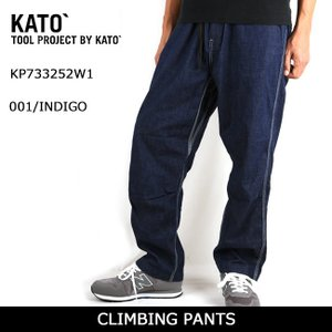 KATO カトー CLIMBING PANTS 001 KP733252W1 【服】BAMBOOSHOOTS バンブーシュート メンズ パンツ デニム アンクル丈 highball