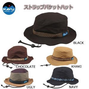 KAVU/カブー ハット KAVU カブー ストラップバケットハット【帽子】【メール便・代引不可】|highball