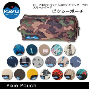 KAVU/カブー ポーチ ピクシーポーチ 19810227|highball