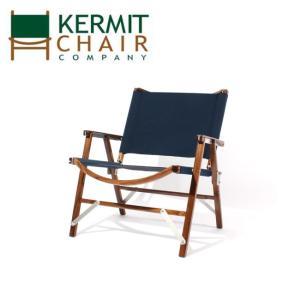 日本正規品 カーミットチェアー Kermit Chair WALNUT NAVY KCC-303 【椅子/チェア/軽量/広葉樹/アルミニウム/ハンドメイド】 highball