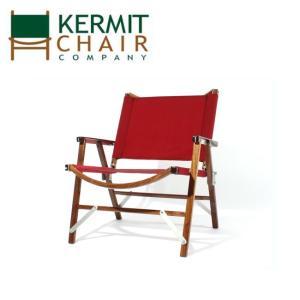 日本正規品 カーミットチェアー Kermit Chair WALNUT Burgundy KCC-304 【椅子/チェア/軽量/広葉樹/アルミニウム/ハンドメイド】 highball