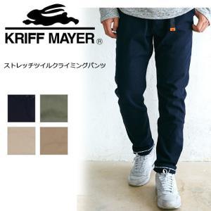 Kriff Mayer クリフメイヤー パンツ ストレッチツイルクライミングパンツ 1424007A 【服】メンズ|highball