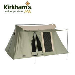 Kirkham's カーカムス ハイライン8 スプリングバーテント 【アウトドア/キャンプ】|highball