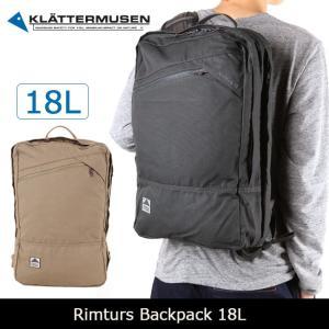 クレッタルムーセン KLATTERMUSEN Rimturs Backpack 18L 【カバン】 バックパック 通勤 通学 リュック|highball