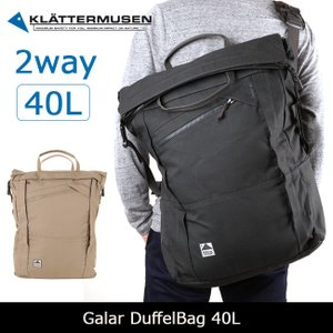 クレッタルムーセン KLATTERMUSEN Galar DuffelBag 40L 【カバン】 ショルダー 手提げ 2ウェイ メッセンジャー 40L|highball