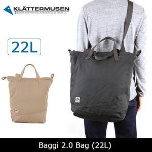 クレッタルムーセン KLATTERMUSEN Baggi 2.0 Bag (22L) 【カバン】 ショルダー 手提げ トートバッグ 通勤 通学|highball