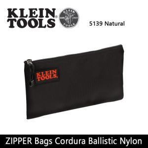 KLEIN TOOLS クラインツールズ ZIPPER Bags Cordura Ballistic Nylon 5139B Black 【カバン】ポーチ ナイロン【メール便・代引不可】|highball