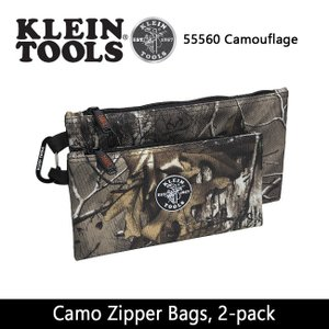 KLEIN TOOLS クラインツールズ Camo Zipper Bags 2-pack 55560 Camouflage 【カバン】ポーチ|highball