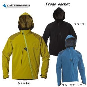 クレッタルムーセン KLATTERMUSEN マウンテンパーカー Frode Jacket M's 日本正規品|highball