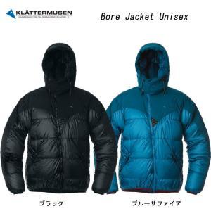 クレッタルムーセン KLATTERMUSEN ダウンジャケット Bore Jacket Unisex 日本正規品|highball