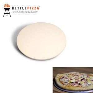 ケトルピザ KettlePizza ピザストーン/ アウトドア/ 19880005|highball