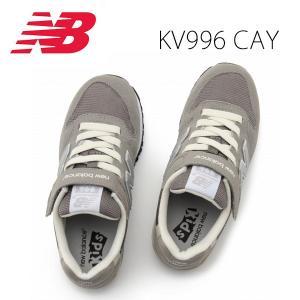 ニューバランス new balance スニーカー KV996CAY GRAY  キッズ ジュニア 日本正規品