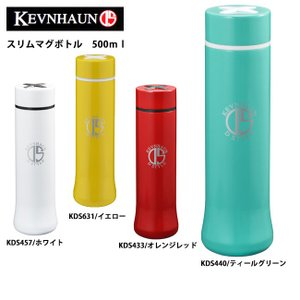 KEVENHAUN ケヴンハウン ボトル スリムマグボトル 500ml KDS433/KDS440/KDS631|highball