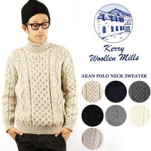 ケリーウーレンミルズ セーター Kerry Woollen Mills Aran Polo Neck Sweater ハイネック|highball