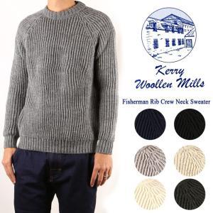 ケリーウーレンミルズ Kerry Woollen Mills Fisherman Rib Crew Neck Sweater 【服】 セーター ニット ウール 冬物 暖か 丸首 クルーネック|highball
