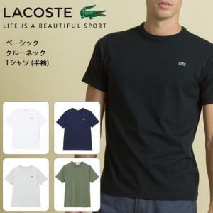 【期間限定ポイント15倍】LACOSTE ラコステ Tシャツ ベーシッククルーネックTシャツ (半袖) TH622EL 【服】【t-cnr】【メール便・代引不可】 highball