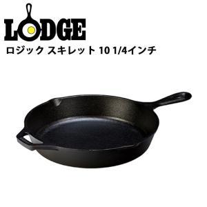 LODGE ロッジ 鍋 LODGE ロッジ ロジック スキレット/ 1033502/ 10 1/4インチ|highball