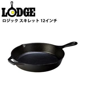 LODGE ロッジ 鍋 LODGE ロッジ ロジック スキレット/ 1033502/ 12インチ highball