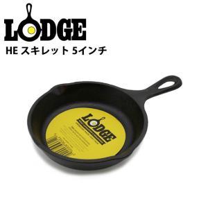LODGE ロッジ スキレット LODGE ロッジ HE スキレット 5インチ H5MK/ 19240090/ 5インチ highball