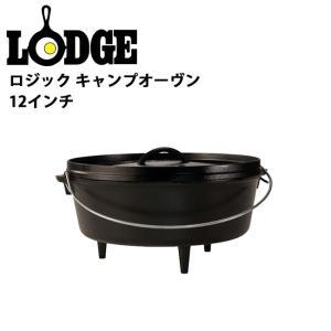 LODGE ロッジ ダッチオーブン LODGE ロッジ ロジック キャンプオーヴン/1033505/12インチ highball