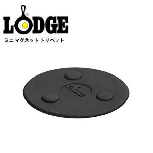 LODGE ロッジ LDG ミニ マグネット トリベット ASMMT/19240096000000 highball
