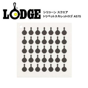 LODGE ロッジ シリコーン スクエア トリベットスキレットロゴ AS7S/19240095010000 highball