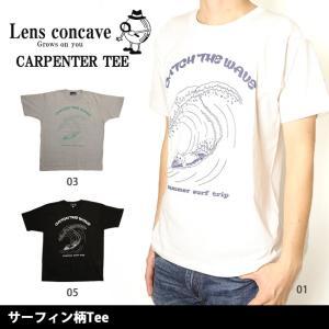 レンズコンケイブ Lens concave Tシャツ サーフィン柄Tee L599420 【メール便・代引不可】|highball