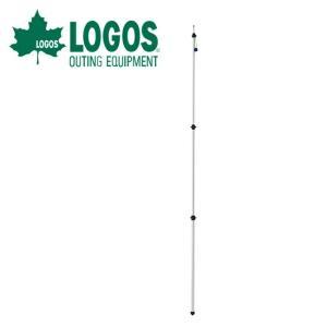 ロゴス LOGOS システムロックポール230cm/71902600【LG-TENT】