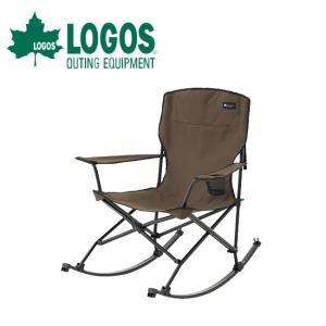 LOGOS ロゴス グランベーシック アームロッキングチェア 73172021 【ロッキングチェア/椅子/アウトドア/キャンプ/リラックス】|highball