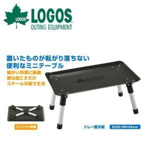 ロゴス LOGOS ハードマイテーブル-N/73189002【LG-FUMI】