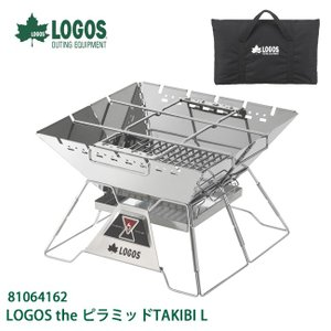 ロゴス LOGOS LOGOS The ピラミッドTAKIBI L 81064162 【LG-GLIL】|highball