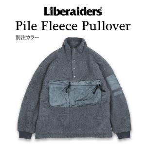 Liberaiders リベレイダース Liberaiders 別注カラー PILE FLEECE PULLOVER パイルフリースプルオーバー 780012010 【トップス/アウター/orangeロゴ】 highball