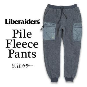 Liberaiders リベレイダース Liberaiders 別注カラー PILE FLEECE PANTS パイルフリースパンツ 787012010 【ボトムス/アウター/アウトドア/orangeロゴ】 highball
