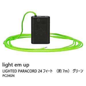 light em up LIGHTED PARACORD 24フィート(約7m) グリーン PC24GN 光るパラコード 光るコード キャンプ イベント highball
