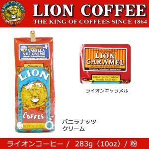 LION COFFEE ライオンコーヒー ハワイアンコーヒー フレーバーコーヒー レギュラーコーヒー 283g(10oz) highball