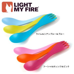 LIGHT MY FIRE/ライトマイファイヤー スポーク/スポークリトル 3パック 26117-26118|highball