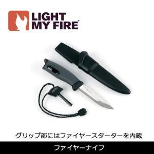 LIGHT MY FIRE/ライトマイファイヤー ファイヤーナイフ  【BBQ】【CKKR】火起こしナイフ ステンレスナイフ アウトドア キャンプ バーベキュー|highball