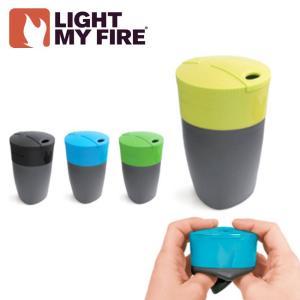 LIGHT MY FIRE/ライトマイファイヤー カップ パックアップカップ  【BBQ】【COOK】折りたたみ 収納|highball