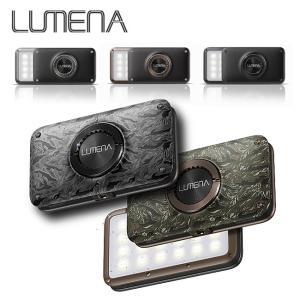 LUMENA ルーメナ LUMENA ルーメナー 2 【アウトドア/キャンプ/イベント/防水/防塵/ライト/LED/モバイルバッテリー/ランタン/充電式】|highball