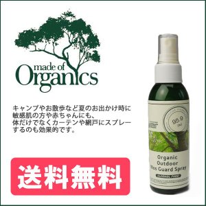 made of Organics/メイドオブオーガニック  オーガニック アウトドア モスガードスプレー/125ml/M10085|highball