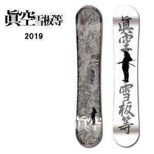 2019 眞空雪板等 マクウ 侍 THE  SAMURAI/白/155 M19SW5  【2019/板/スノーボード/スノー/日本正規品】|highball