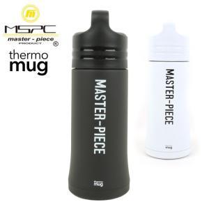 master-piece マスターピース thermo mug x MSPC CORE BOTTLE コアボトル 0.5L THM-COREBOTT 【ボトル/水筒/アウトドア/キャンプ】 highball