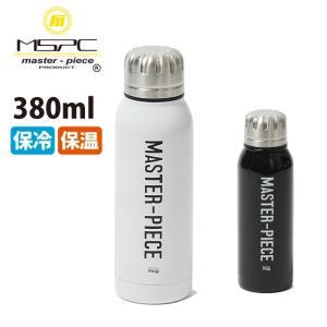 master-piece マスターピース thermo mug x MSPC Umbrella Bottle 2 アンブレラボトル 380ml THM-UMBRELLA 【水筒/保温/保冷/アウトドア】 highball