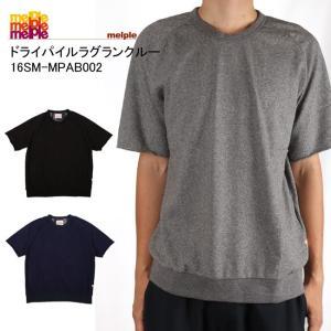 Melple/メイプル Tシャツ ドライパイルラグランクルー 16SM-MPAB002 【服】 melple-008【メール便・代引不可】|highball