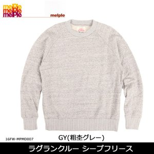 Melple/メイプル トレーナー ラグランクルー シープフリース 16FW-MPMD007【服】メンズ セーター フリース トレーナー スウェット|highball